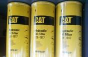 CAT - FILTRY DO CAT 428 i 432 Produkt nieużywany