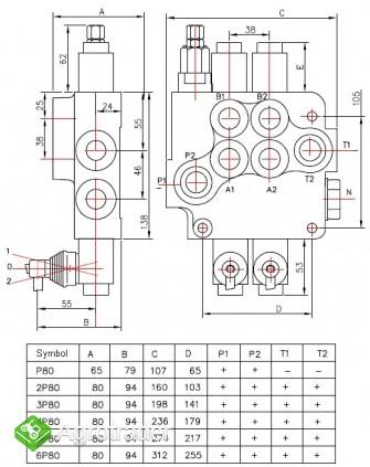 Rozdzielacz hydrauliczny 3 sekcyjny 80L - zdjęcie 1