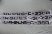 Emblematy URSUSU C330/360/360-P (komplet)