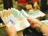 Oferta pożyczki szybkie pieniądze w ciągu 72 godzin między szczególnoś