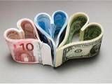 oferują pożyczki pomiędzy szczególności w Polsce