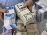 Udzielamy pozyczek i finansowania od 4000PLN/€ do 450.000.000 PLN/€
