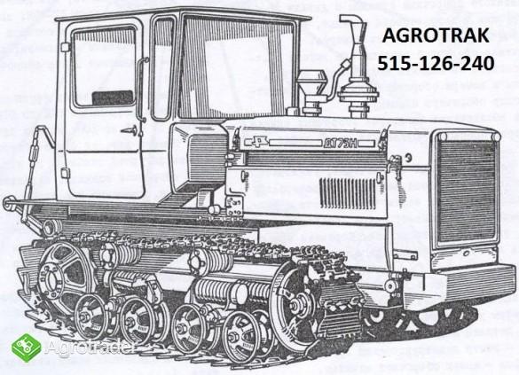 RUMUNEK s-651 zestawy naprawcze silnika - zdjęcie 1