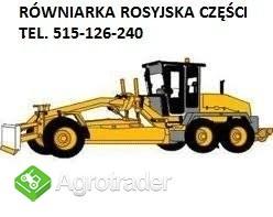 Spycharka T-130,T-170,RÓWNIARKA sz31,dz122,dz180, części